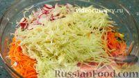 """Фото приготовления рецепта: Капустный салат """"Мечта"""" - шаг №6"""