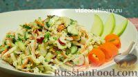 """Фото приготовления рецепта: Капустный салат """"Мечта"""" - шаг №9"""