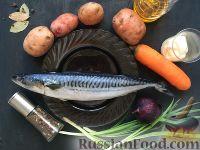 Фото приготовления рецепта: Слоеный салат со скумбрией - шаг №1