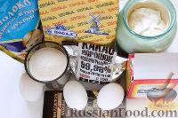 Фото приготовления рецепта: Шоколадный торт «Космос» - шаг №1
