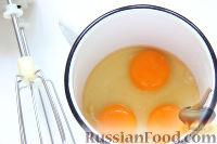 Фото приготовления рецепта: Шоколадный торт «Космос» - шаг №2