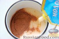 Фото приготовления рецепта: Шоколадный торт «Космос» - шаг №3
