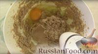 """Фото приготовления рецепта: Печенье """"Шоко"""" - шаг №1"""