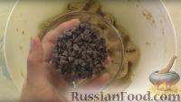 """Фото приготовления рецепта: Печенье """"Шоко"""" - шаг №4"""