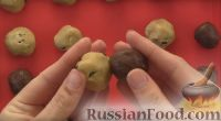 """Фото приготовления рецепта: Печенье """"Шоко"""" - шаг №7"""