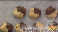 """Фото приготовления рецепта: Печенье """"Шоко"""" - шаг №9"""