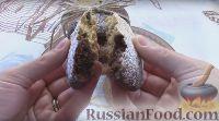 """Фото приготовления рецепта: Печенье """"Шоко"""" - шаг №10"""