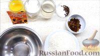 Фото приготовления рецепта: Постные медовые кексы - шаг №1