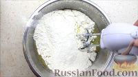 Фото приготовления рецепта: Постные медовые кексы - шаг №3