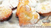Фото приготовления рецепта: Постные медовые кексы - шаг №7