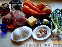 Фото приготовления рецепта: Мясная начинка для пирожков - шаг №1