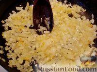 Фото приготовления рецепта: Мясная начинка для пирожков - шаг №4