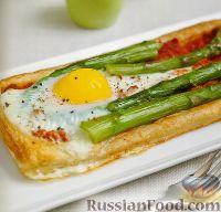 Фото к рецепту: Слойка с яйцом и спаржей