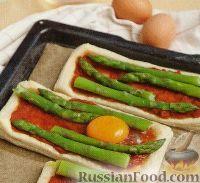 Фото приготовления рецепта: Слойка с яйцом и спаржей - шаг №3