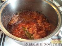 Фото приготовления рецепта: Скумбрия в луковой шелухе (за 3 минуты) - шаг №4
