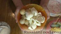 Фото приготовления рецепта: Слоеный салат с крабовыми палочками и яблоком - шаг №2