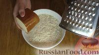 Фото приготовления рецепта: Слоеный салат с крабовыми палочками и яблоком - шаг №5