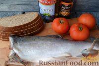Фото приготовления рецепта: Горбуша, запеченная на хлебе - шаг №1