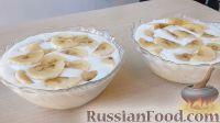 Фото к рецепту: Желе из сметаны с бананами