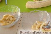 Фото приготовления рецепта: Желе из сметаны с бананами - шаг №5