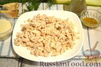 Фото приготовления рецепта: Юрма - шаг №4