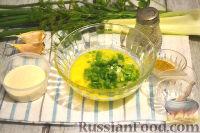 Фото приготовления рецепта: Юрма - шаг №5