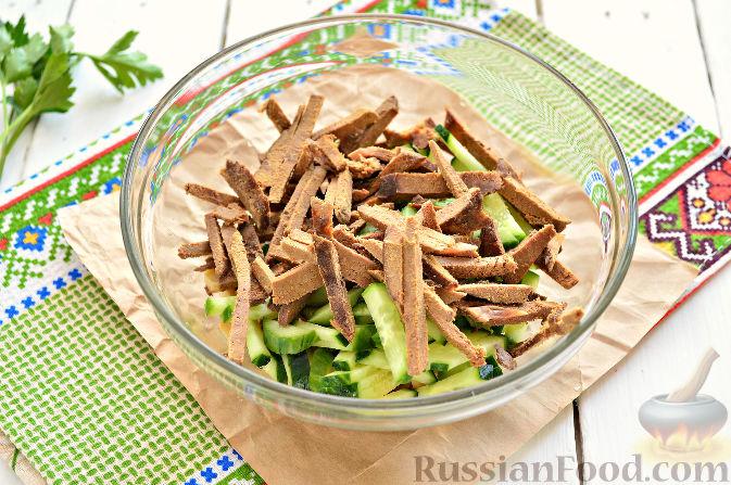 Салат из печени с огурцами с