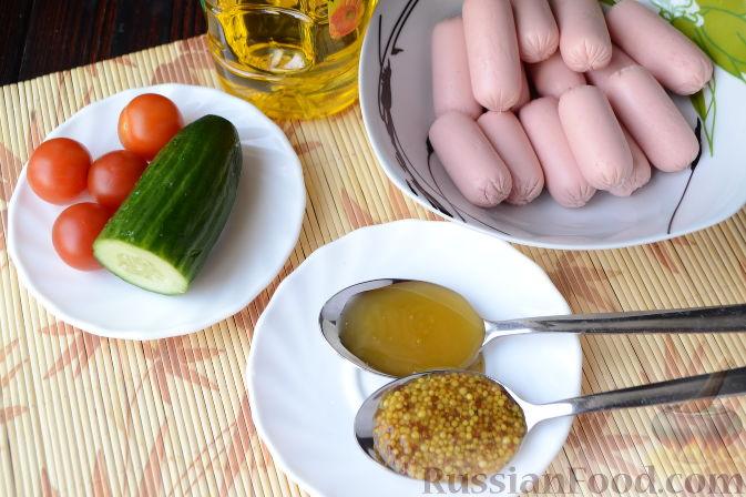 Фото приготовления рецепта: Сосиски в медово-горчичном соусе - шаг №1