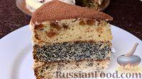 """Фото приготовления рецепта: Торт """"Полосатые штанишки"""" - шаг №10"""