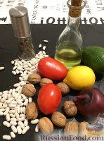 Фото приготовления рецепта: Салат из фасоли, помидоров и авокадо - шаг №1