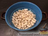 Фото приготовления рецепта: Салат из фасоли, помидоров и авокадо - шаг №2