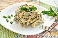 Фото к рецепту: Салат из печени и грибов, с огурцами и сыром