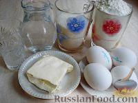 Фото приготовления рецепта: Тулумба - шаг №1