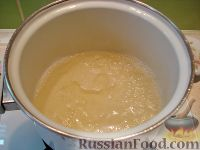 Фото приготовления рецепта: Тулумба - шаг №10