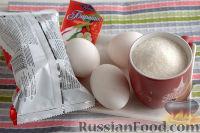 Фото приготовления рецепта: Меренги-сердечки с мороженым - шаг №1
