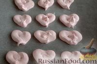 Фото приготовления рецепта: Меренги-сердечки с мороженым - шаг №6