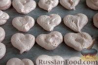 Фото приготовления рецепта: Меренги-сердечки с мороженым - шаг №7