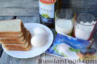 Фото приготовления рецепта: Сэндвичи с моцареллой (Mozzarella in carrozza) - шаг №1