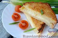 Фото приготовления рецепта: Сэндвичи с моцареллой (Mozzarella in carrozza) - шаг №9