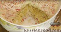 Фото приготовления рецепта: Слоеный салат с крабовыми палочками и яблоком - шаг №7