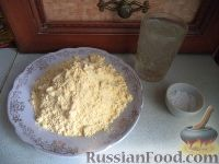 Фото приготовления рецепта: Кардзын (чурек) - шаг №1