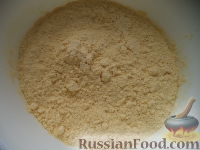 Фото приготовления рецепта: Кардзын (чурек) - шаг №2