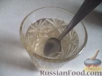 Фото приготовления рецепта: Кардзын (чурек) - шаг №3