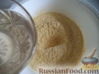 Фото приготовления рецепта: Кардзын (чурек) - шаг №4