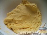 Фото приготовления рецепта: Кардзын (чурек) - шаг №5