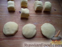 Фото приготовления рецепта: Кардзын (чурек) - шаг №7