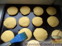 Фото приготовления рецепта: Кардзын (чурек) - шаг №8