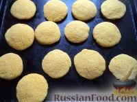 Фото приготовления рецепта: Кардзын (чурек) - шаг №10
