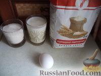 Фото приготовления рецепта: Блины - шаг №1