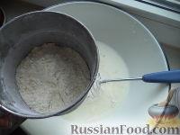 Фото приготовления рецепта: Блины - шаг №3